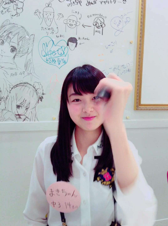 【AKB48】達家真姫宝応援スレ★8.1【まきちゃん】 [無断転載禁止]©2ch.netYouTube動画>10本 ->画像>892枚