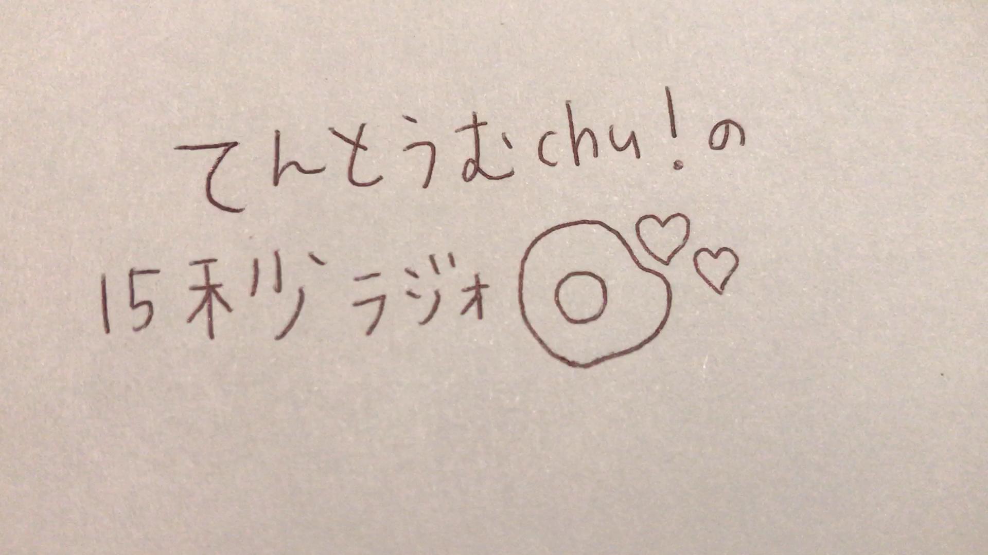 AKB48×Google+2353YouTube動画>3本 ->画像>245枚