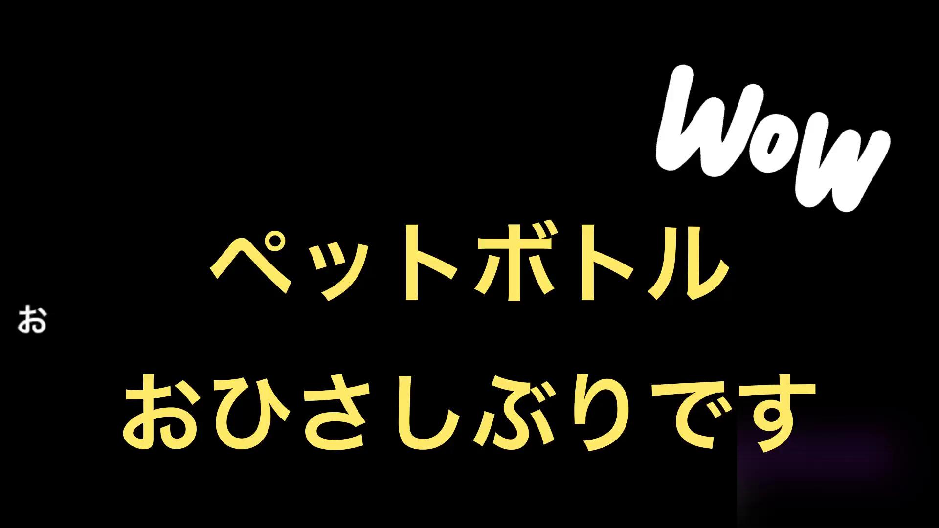 【HKT48】松本日向 応援スレ☆2【ひなた/4期研究生】©2ch.netYouTube動画>8本 ->画像>1731枚